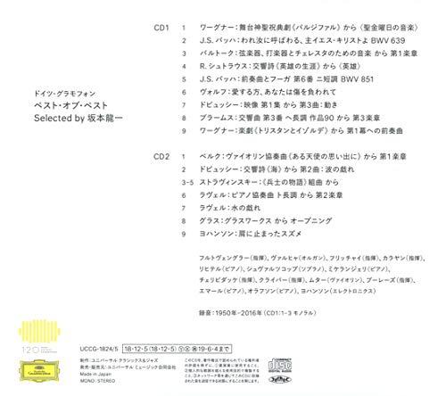 ドイツ・グラモフォン ベスト・オブ・ベストselected by 坂本龍一