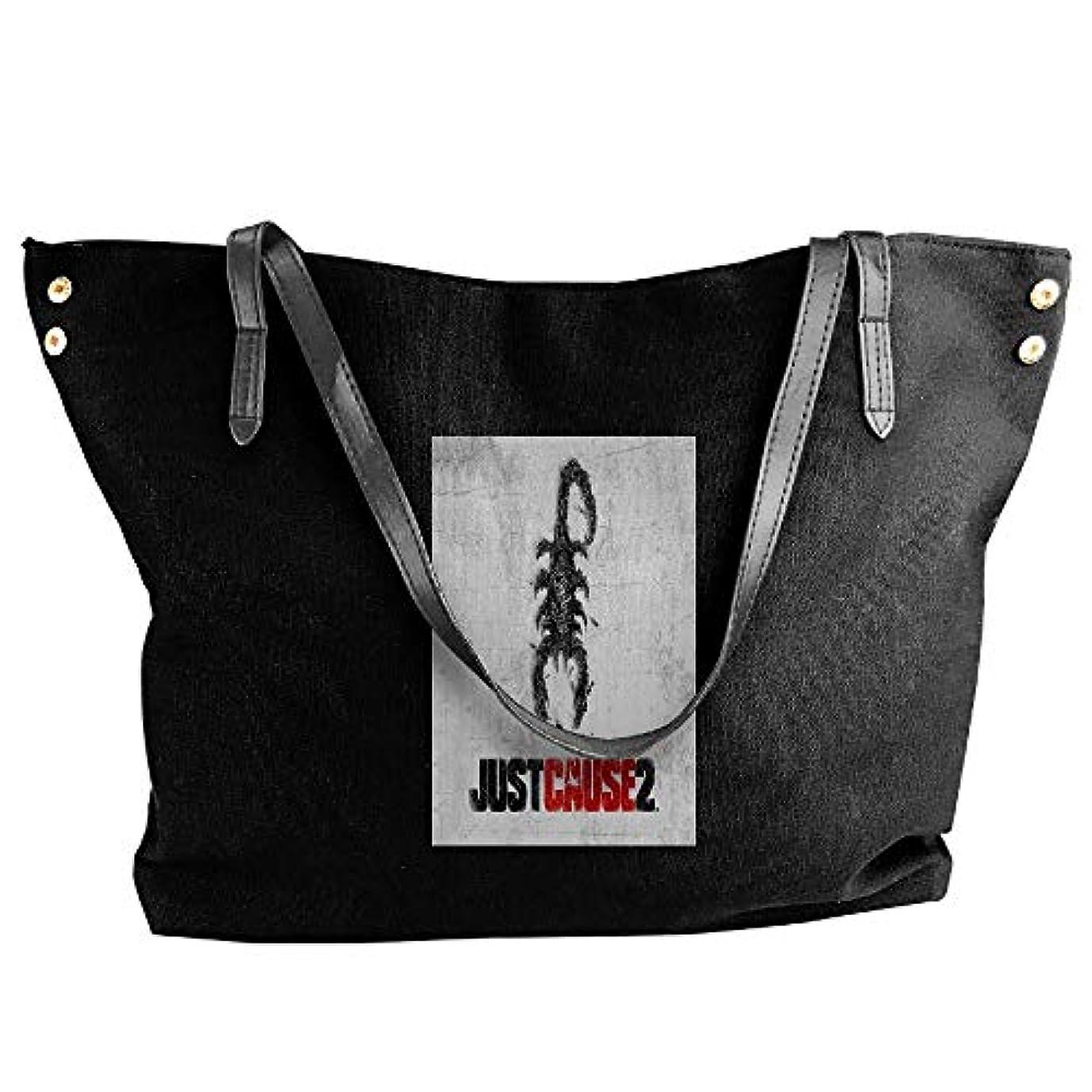 委託思われる四回2019最新レディースバッグ ファッション若い女の子ストリートショッピングキャンバスのショルダーバッグ Just Cause 人気のバッグ 大容量 リュック