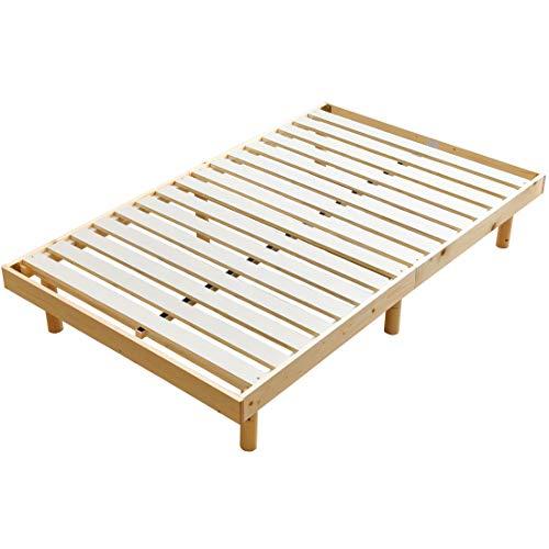 タンスのゲン すのこベッド シングルベッド 天然木 3段階高さ調節 耐荷重:約200kg ナチュラル 11719094 11 【61884】