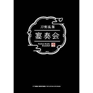 『刀剣乱舞』宴奏会 ディレクターズカット blu-ray