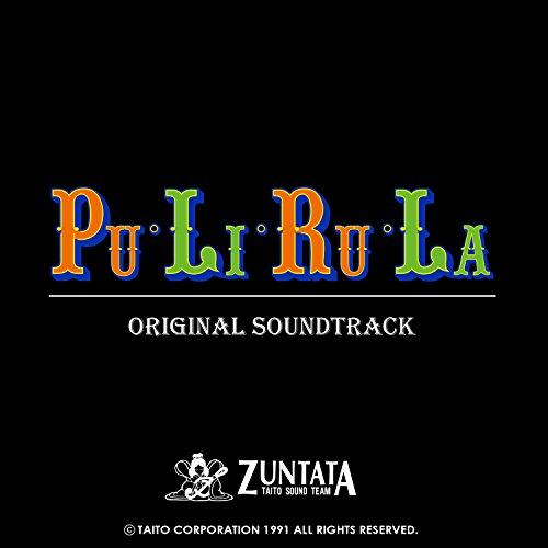 プリルラ オリジナルサウンドトラック