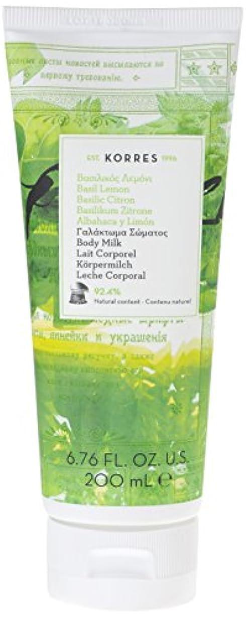 ハウジング節約する滴下コレスナチュラルプロダクト バジルレモン ボディミルク