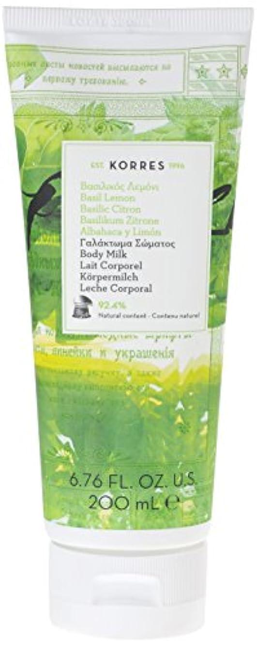 ホットまぶしさ定期的にコレスナチュラルプロダクト バジルレモン ボディミルク