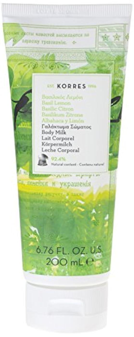 に頼る多様性アンタゴニストコレスナチュラルプロダクト バジルレモン ボディミルク