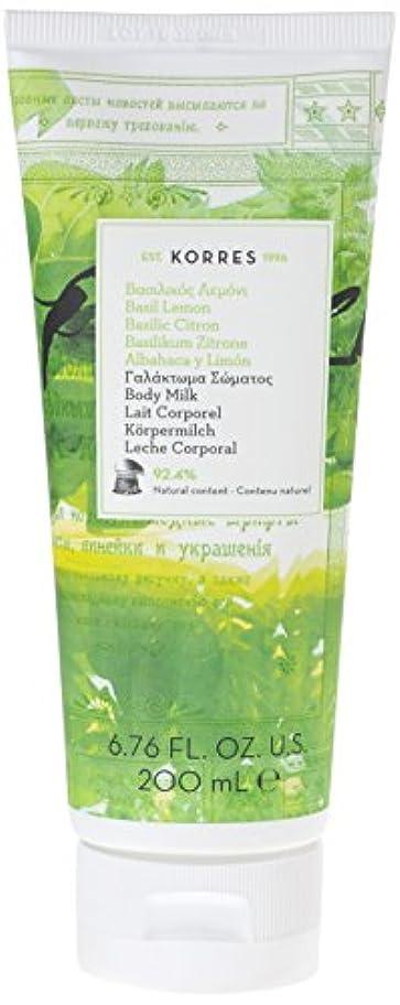 備品報復する羊のコレスナチュラルプロダクト バジルレモン ボディミルク