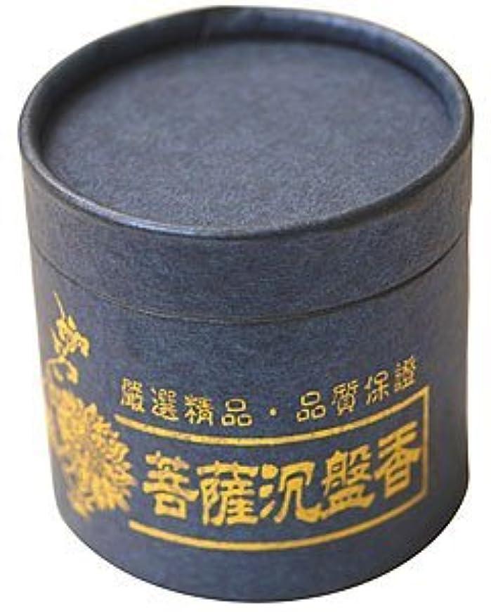 淡い離れた整理する菩薩沈盤香 中国広州のお香【菩薩沈盤香】ベトナムホイアン産沈香使用