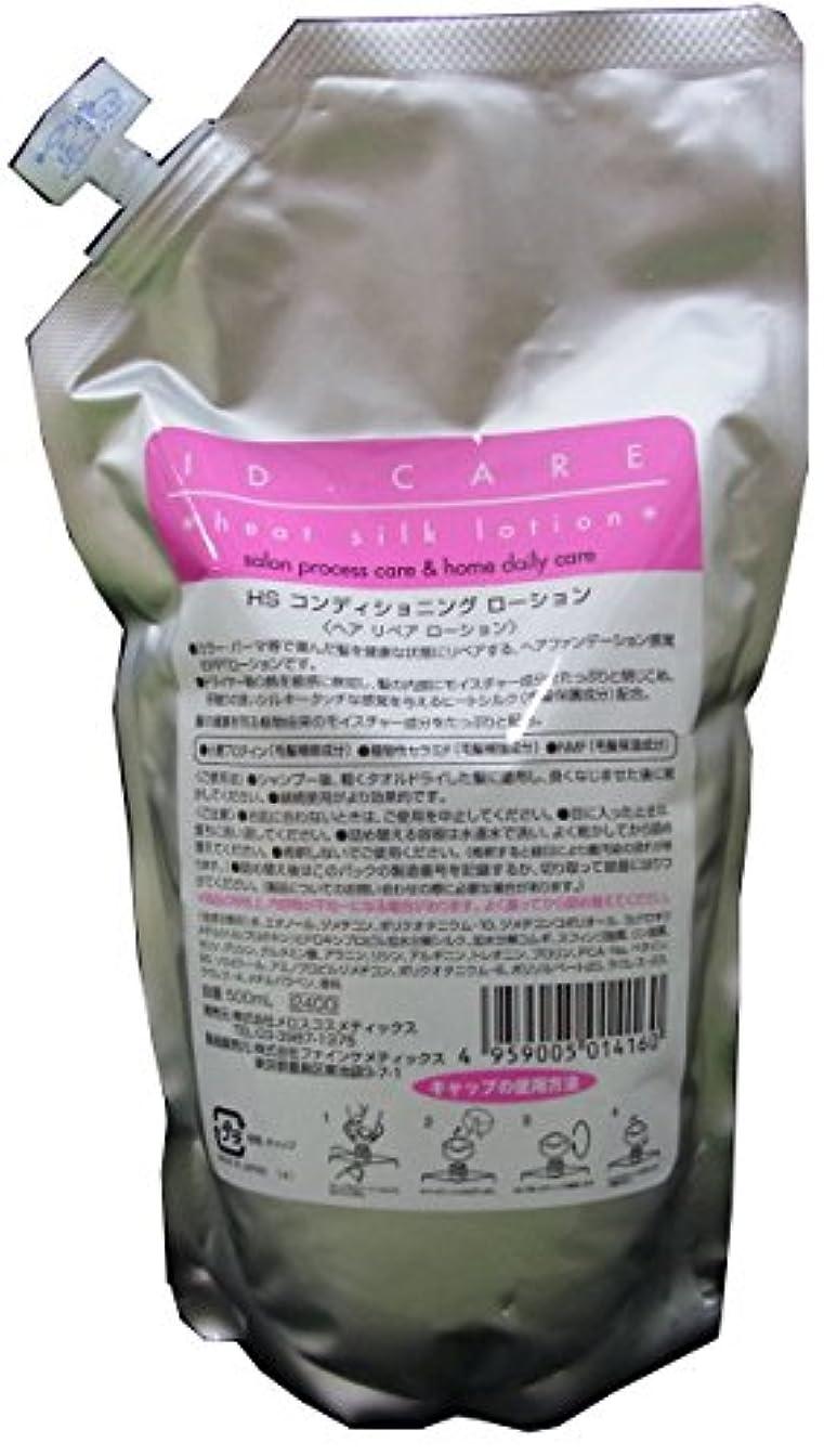 鋸歯状めまいむさぼり食うID ヒートシルクローション リフィル 500ml