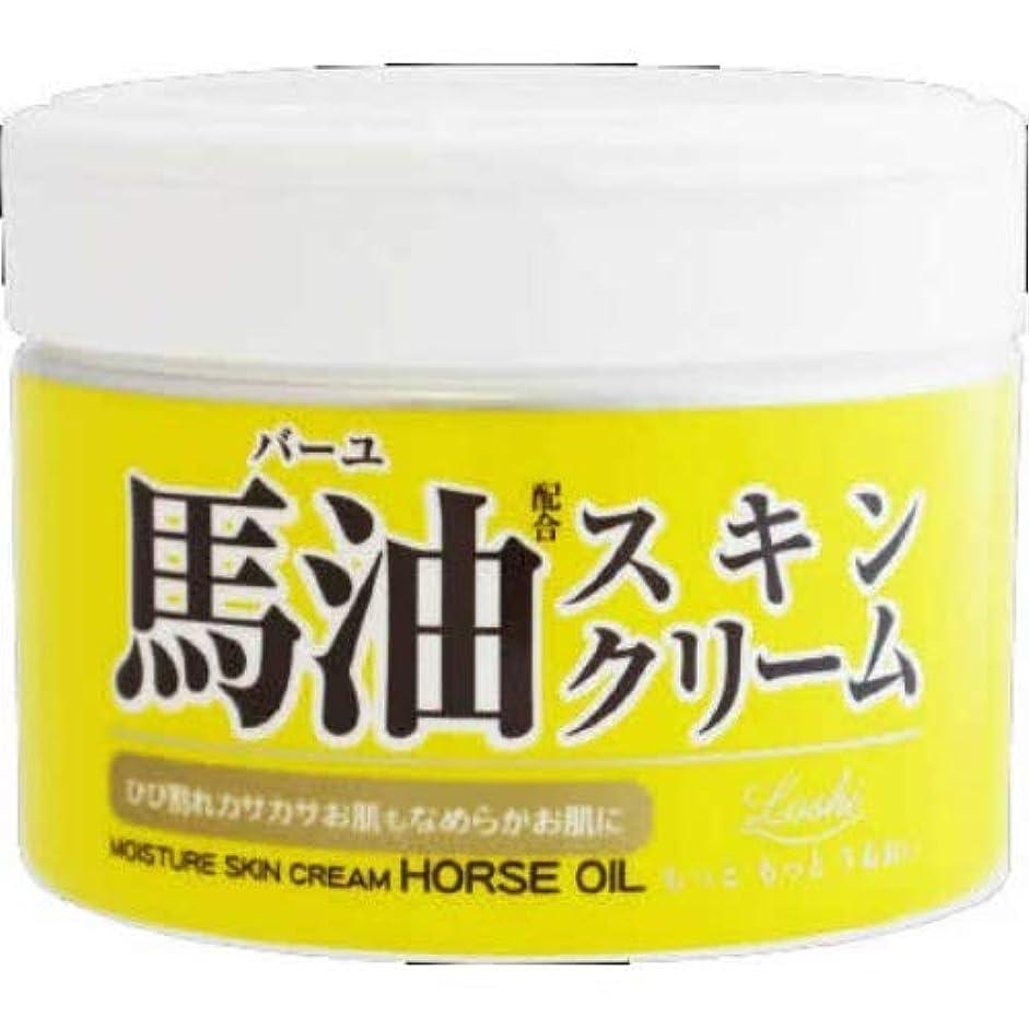 膜不幸適用するロッシモイストエイド 馬油スキンクリーム × 8個セット