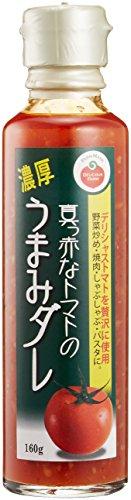 デリシャスファーム 真っ赤なトマトのうまみダレ 160g...
