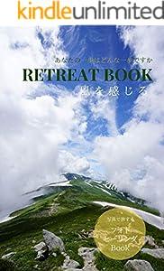 Retreat Book Vol.2 風を感じる