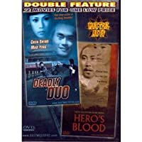 Deadly Duo / Hero's Blood