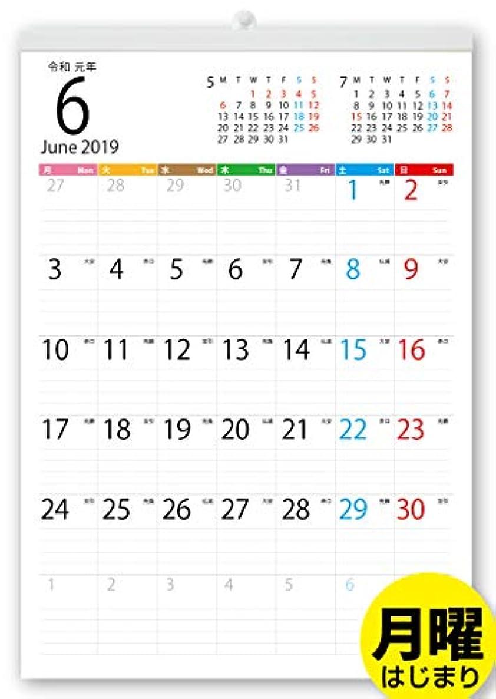 強調イデオロギー瞳ボーナス付 2019年6月~(2020年6月付)月曜はじまり タテ長ファミリー壁掛けカレンダー(六曜入) A3サイズ[H]