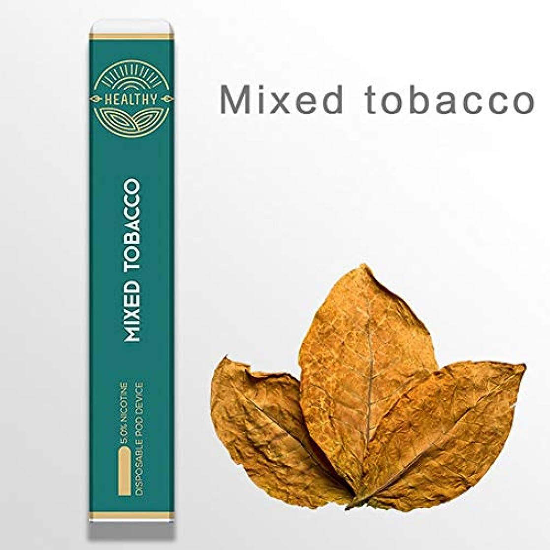 Shioyaw 使い捨て 電子タバコ 爆煙 ニコチン無し 禁煙補助 持ち運びやすい 380mAh 吸引数500口 初心者向け ビジネス アウトドア プレゼント に最適(クラシック)