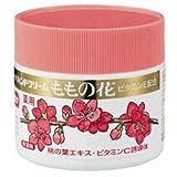 【オリヂナル】ももの花薬用ハンドクリーム(医薬部外品) 70g ×5個セット