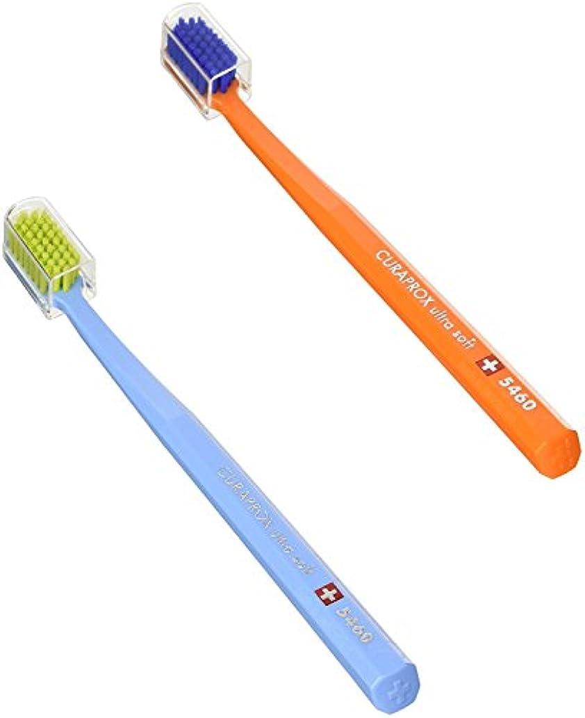 反乱弾力性のある薬用キュラプロックス 5460ウルトラソフト歯ブラシ 2本