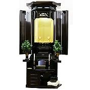 創価 学会 伝統型 仏壇「歓喜 鉄刀木」 和室拠点に最適