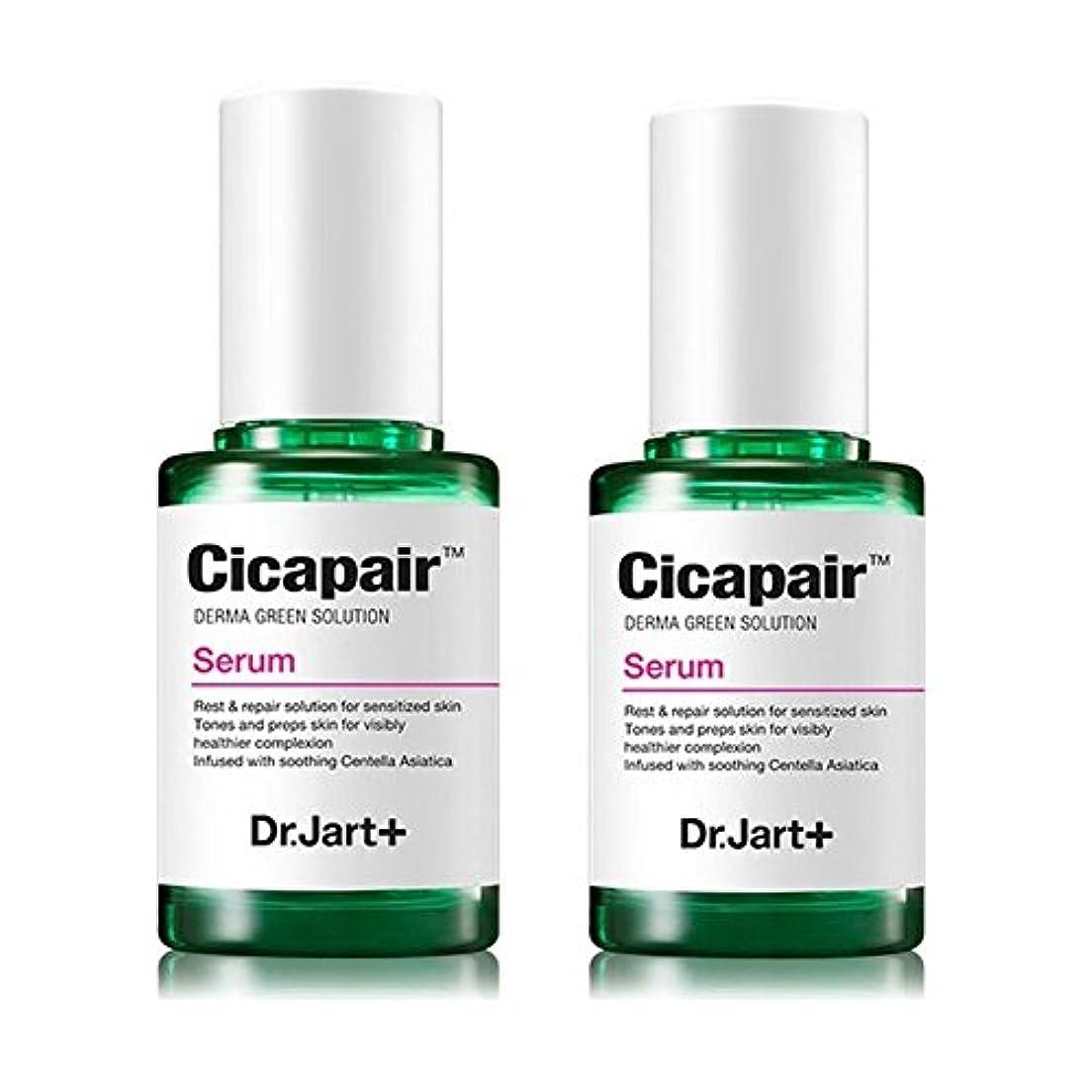 オーバーヘッド添加尋ねるドクタージャルトゥ(Dr.Jart+) シカゴフェアセラム 30ml x 2本セット、Dr.Jart+ Cicapair Serum 30ml x 2ea Set [並行輸入品]