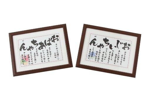 【おばあちゃん 額】 敬老の日 プレゼント 祖母 贈り物 ギフト 人気 人気商品 ランキング