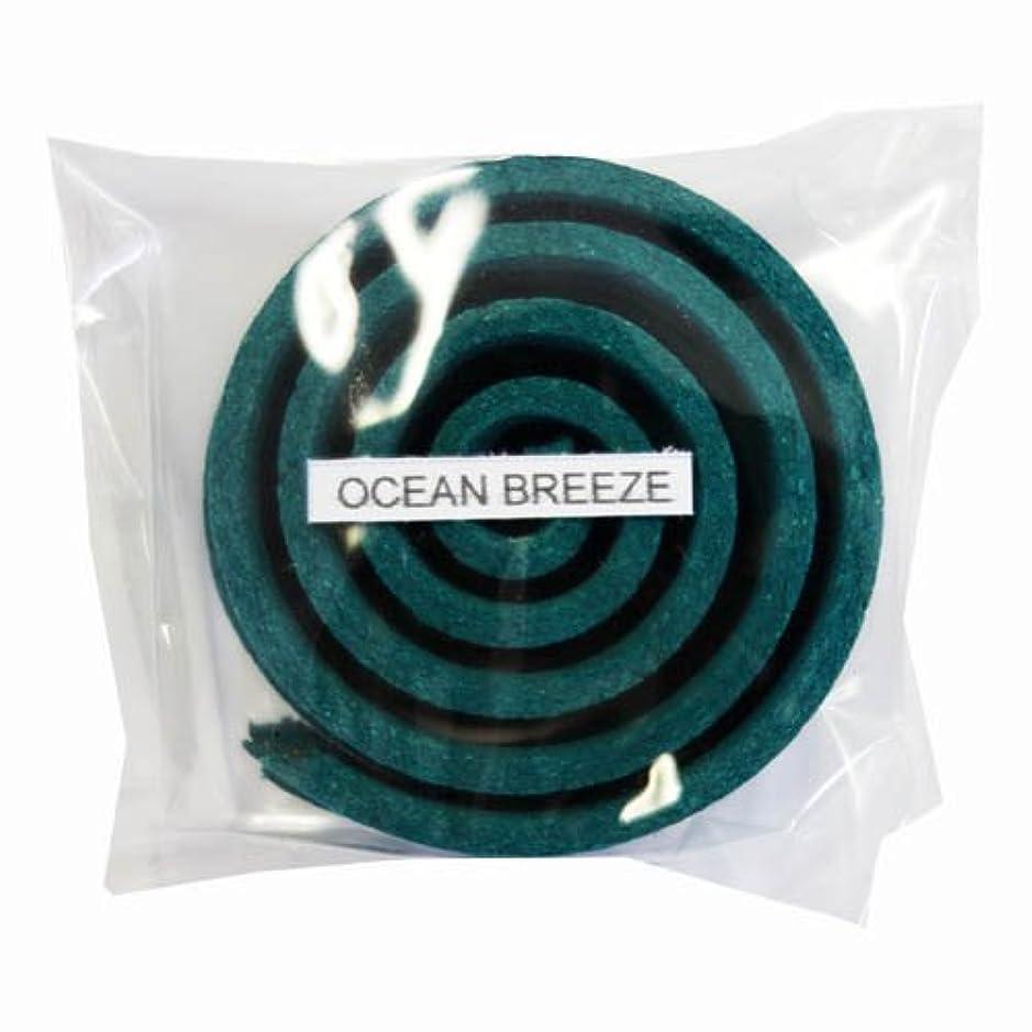 ハンバーガーと遊ぶエスニックお香/うずまき香 OCEAN BREEZE オーシャンブリーズ 直径5cm×5巻セット [並行輸入品]