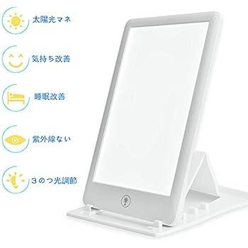 光療法 ライト 10000ルクス光療法 ライトセラピー タイマーオフ ホワイトフルスペクトル ベッドサイドランプ LEDライトボックス