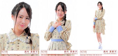 【西村菜那子】 公式生写真 NGT48 世界はどこまで青空な...