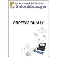 NJC サロンマネージャー Salon Manager Ver6 PRO版 美容院顧客管理 アロハCTI対応 N-S006P