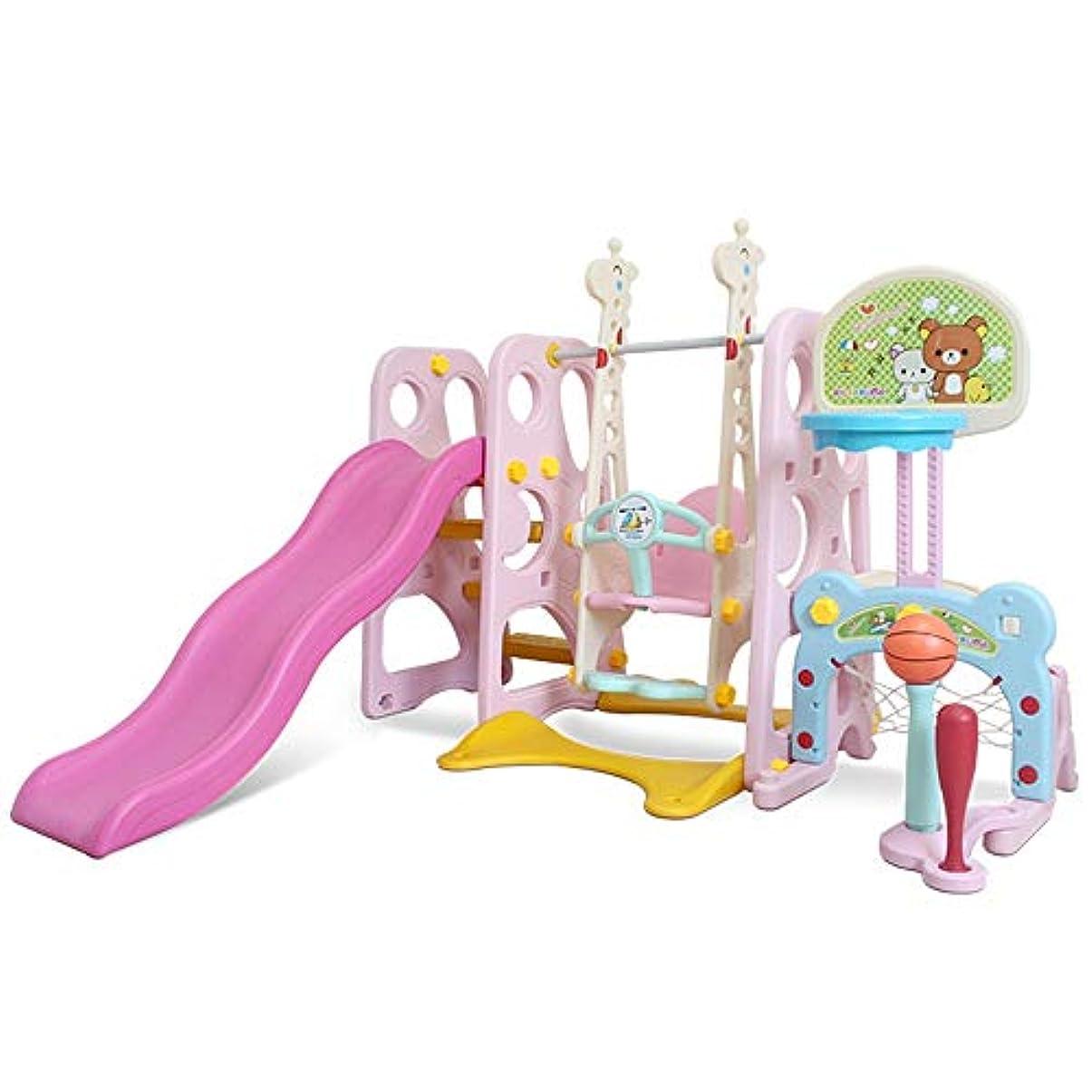 森パノラマ量で滑り台 男の子と女の子の年齢1-10のために3イン1屋内幼児プレイスライド遊び場の理想的なギフト ジュニアアクティビティジム (色 : ピンク, サイズ : 162x175x109cm)
