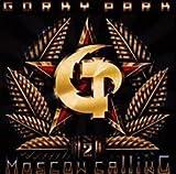 GORKY PARK II