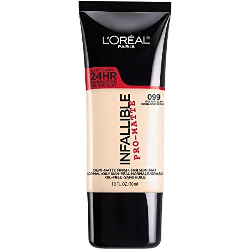 トランザクション反響する習慣L'Oréal Infallible Pro-Matte Liquid Longwear Foundation (TRUE PORCELAIN)