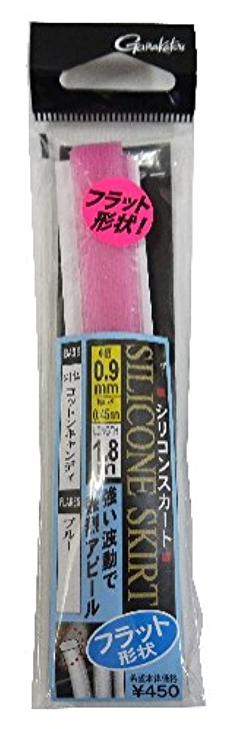 侵入薬性格がまかつ(Gamakatsu) ラバースカート シリコンスカート フラット 0.9mm 1.8m 19132 コットンキャンディ/ブルー 1本
