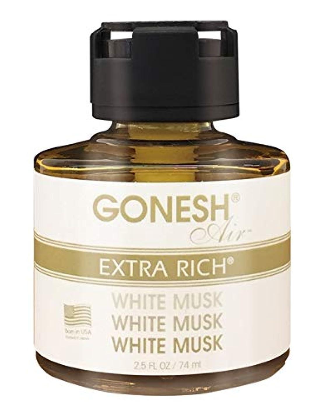 早くチューインガム形状GONESH リキッドエアフレッシュナー ホワイトムスク