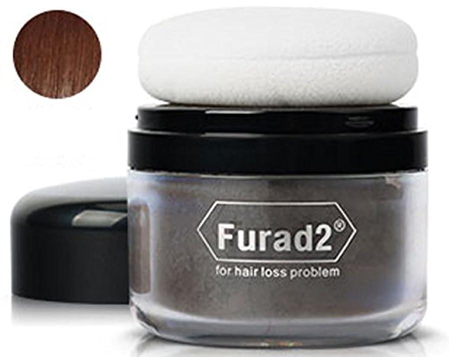 哲学者管理者考えた[フレッド2 ] Furad2 イントロル ワイド ヘアパウダーヘアファイバー 頭髪カバー ヘアー ボリュームアップパウダー 67g(海外直送品)  Furad2 Interal Wide Hair Power Hair...