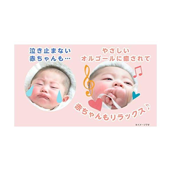 スリーピング・ベイビー~おやすみ赤ちゃんの紹介画像4
