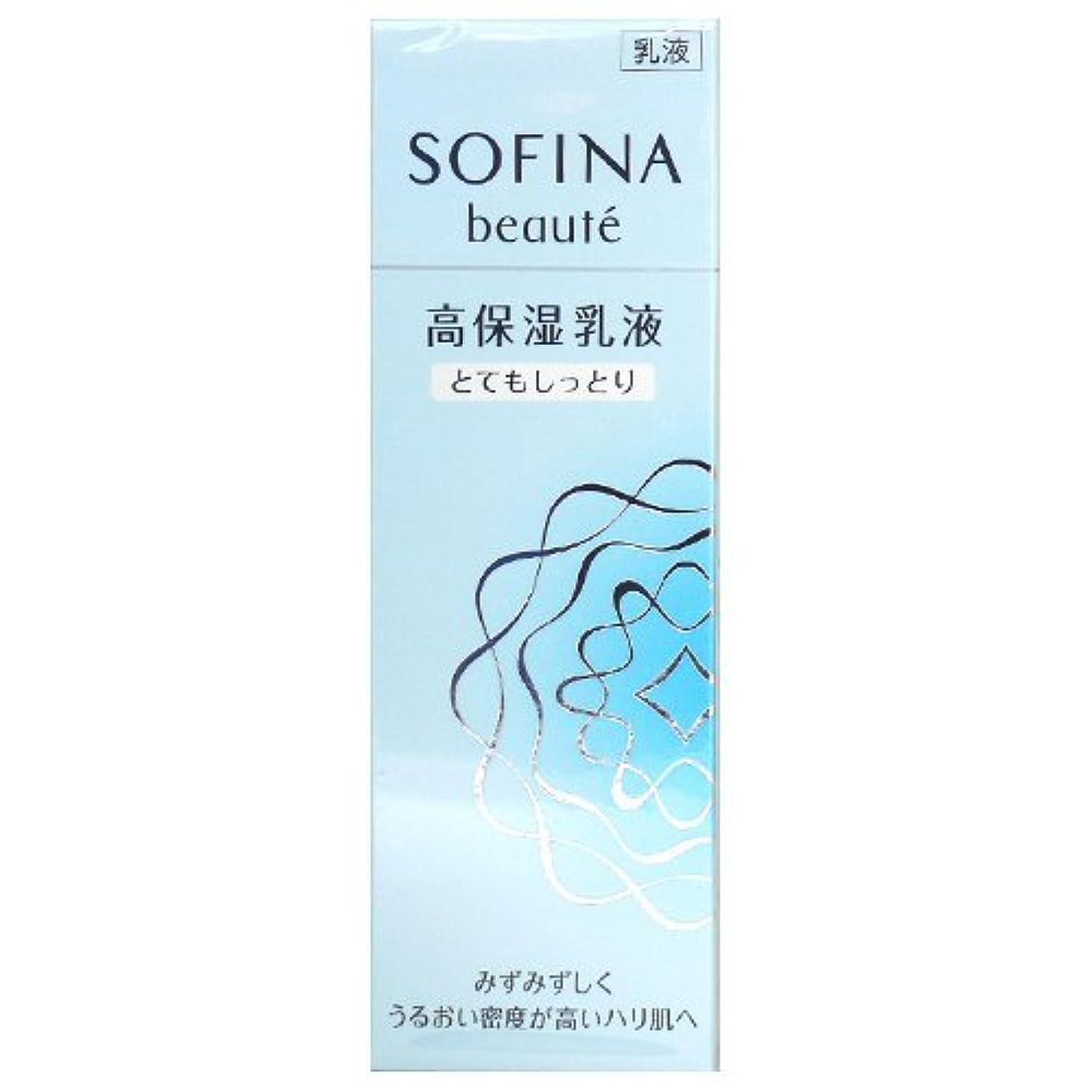 仕様衝撃シャンパン花王 ソフィーナ ボーテ SOFINA beaute 高保湿乳液 とてもしっとり 60g [並行輸入品]