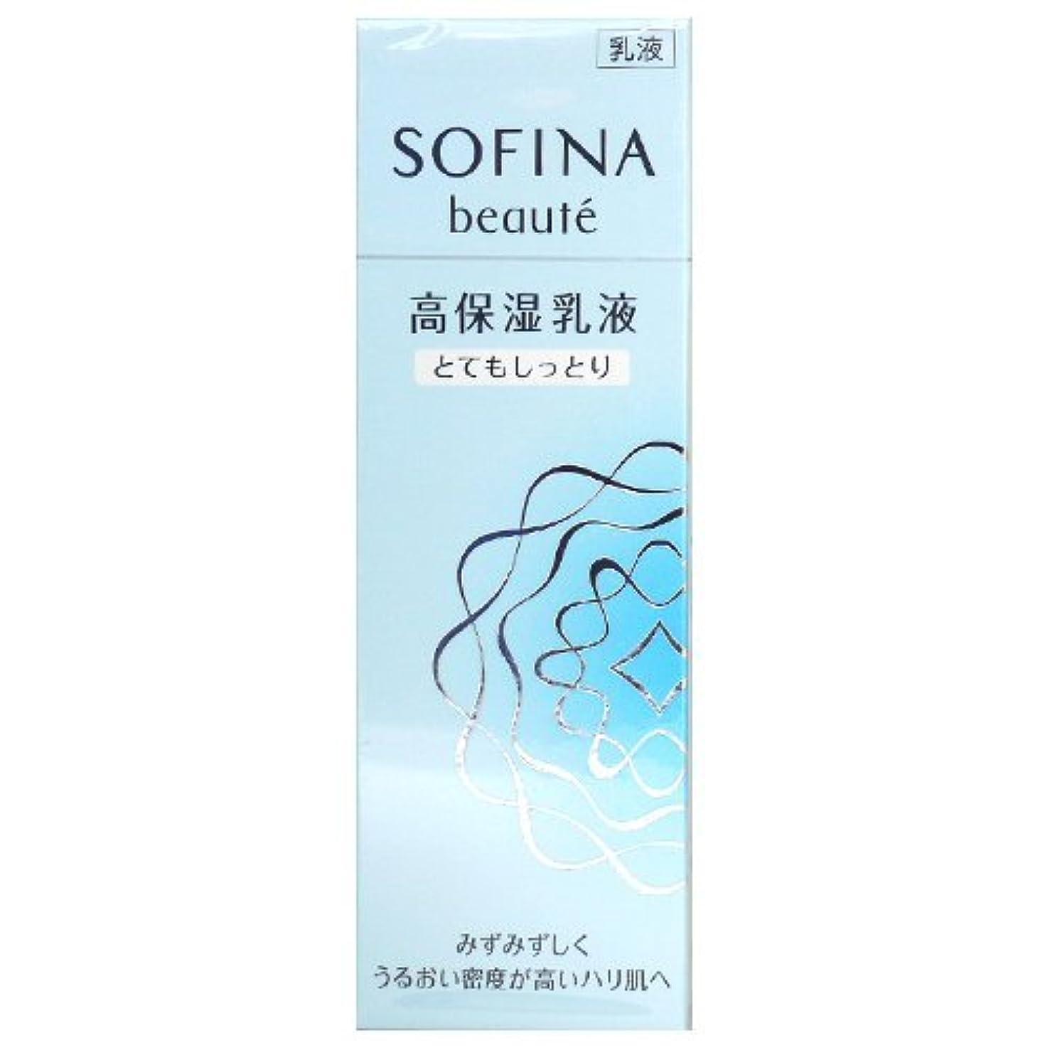 槍慢な神花王 ソフィーナ ボーテ SOFINA beaute 高保湿乳液 とてもしっとり 60g [並行輸入品]