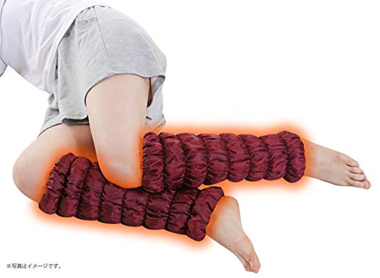 構想する上がるベッドを作る日本製 特殊な素材の 遠赤外線 フットウォーマー 足の冷えない あったか キルティング 健康足首ウォーマー 冷え対策 レッグウォーマー 冷えとり ロング 防寒 柔らかナイロン パンツ ホットパンツ ウォーマー 極暖 防寒 冷え性 冷え 冷え対策