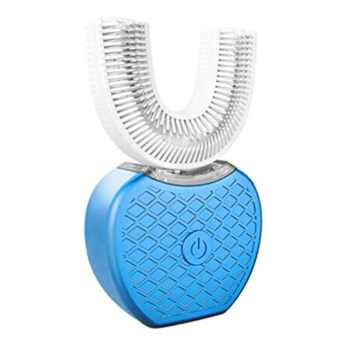 輝度欠席洞窟Vホワイト360インテリジェント自動ソニック電動歯ブラシU型USB充電式口腔歯シリコーンブラシヘッド歯磨き粉(青)
