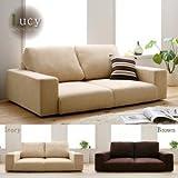 IKEA・ニトリ好きに。フロアソファ【Lucy】ルーシー 2.5P+オットマン | ブラウン