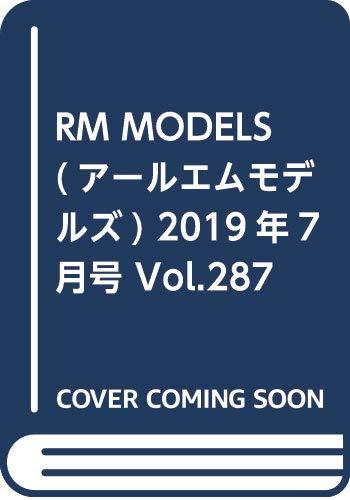 RM MODELS (アールエムモデルズ) 2019年7月号 Vol.287