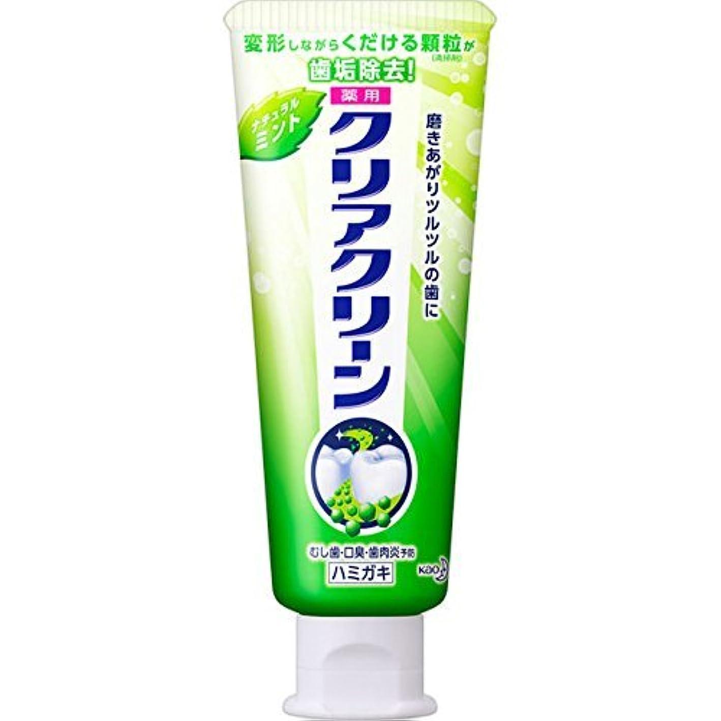 蛇行誘う着実に花王 クリアクリーンナチュラルミント小 80g (医薬部外品)