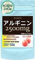 飲みやすい アルギニン (2500mg×40回)無添加:人工甘味料 保存料 (もも, 240g)