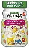 宝焼酎35度 ホワイトタカラ「果実酒の季節」 mini 450ml 広口瓶 (中身220ml)