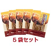 【安納干し芋 5袋セット】鹿児島県種子島産 遠赤でじっくり焼き上げた甘い焼き干し芋