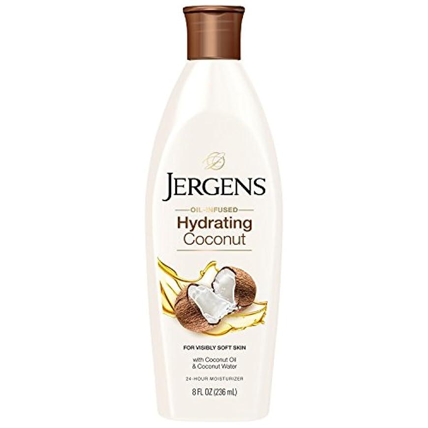 Jergens 水和ココナッツドライスキンモイスチャライザー、8オンス(包装変更になる場合があります)