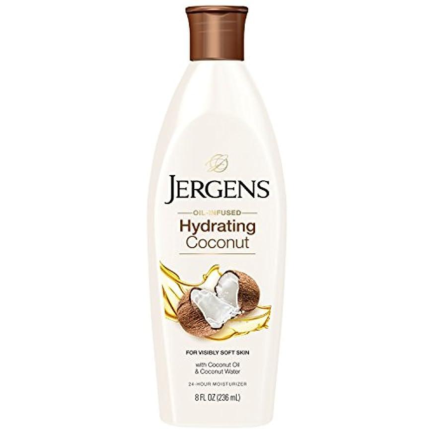 お茶恥気づくJergens 水和ココナッツドライスキンモイスチャライザー、8オンス(包装変更になる場合があります)