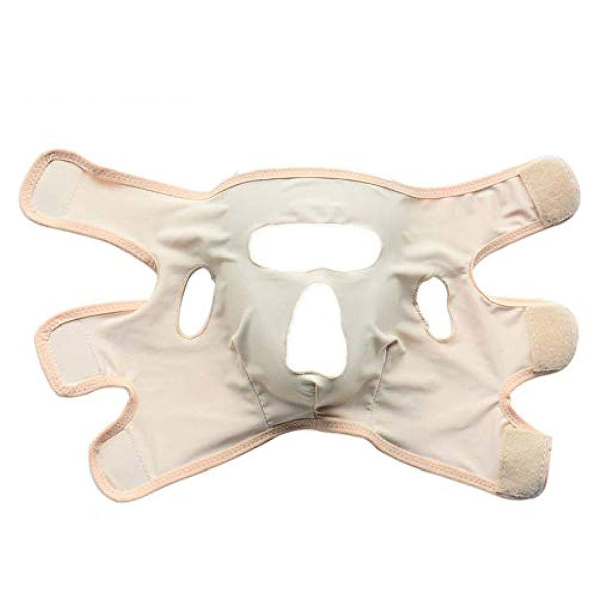 傷つきやすいスリップシューズトリプルフェイスリフティング包帯、Vフェイス薄型ダブルチン睡眠タイトリフティング薄型フェイスベルト/リフティングマスク(カラー),M