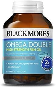 Blackmores Blackmores Omega Double High Strength (90), 318 grams