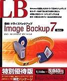 LB Image Backup 7 Basic 特別優待版