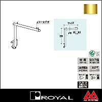 e-kanamono ロイヤル Vフェイスアウトハンガーアップタイプ19φ V-FSU-19 150mm APゴールド