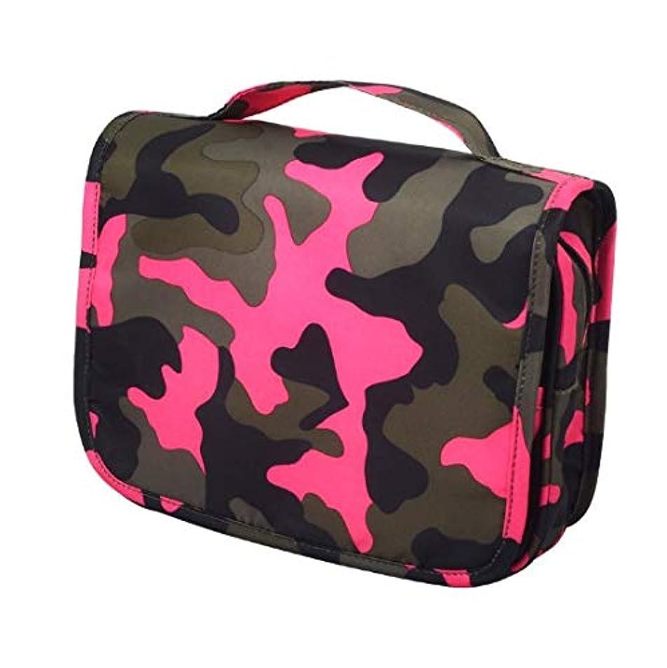 究極のめる書き込み化粧バッグ、携帯用トラベルバッグキット、迷彩収納オーガナイザー、男性用および女性用ウォッシュバッグ (Color : Red)